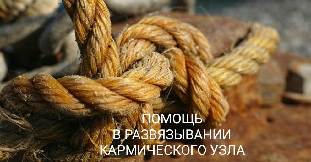 Программы от Елены Руденко - Страница 4 OTF--iZv29I