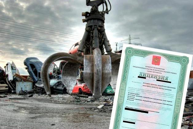 Фирма с лицензией на цветной металлолом в Москве