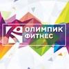 ОЛИМПИК ФИТ Olimpic FIT на Знаменской