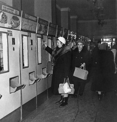 Торговые автоматы в советском Иркутске, изображение №3
