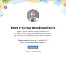 Шульц Дмитрий | Москва | 13