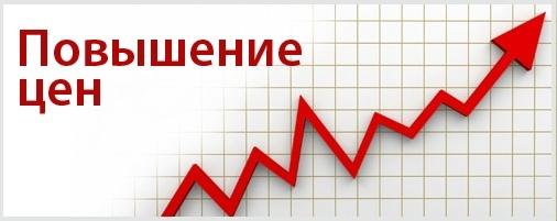 Как заработать больше денег на пиломатериалах и снизить расходы на рекламу, вложили 145 т. на Яндекс Директ, получили 436 заявок., изображение №17 цена