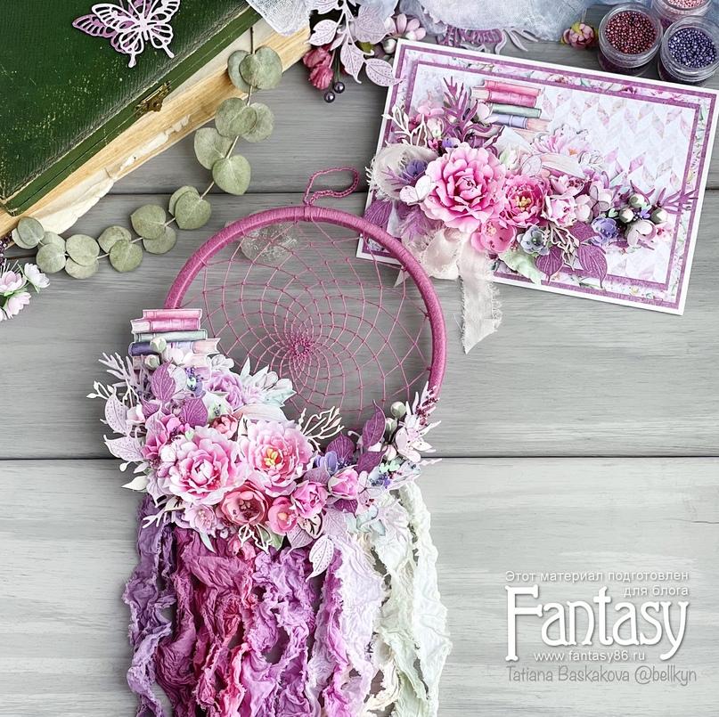 💖ВДОХНОВЕНИЕ: Подарочный комплект от дизайнера Fantasy Татьяны Баскаковой
