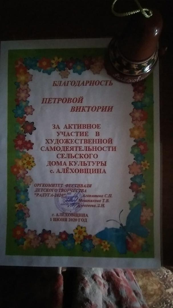 фото из альбома Виктории Петровой №9