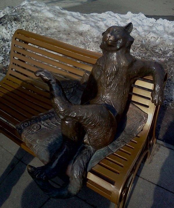 Йошкин кот, говорят из Йошкар-Ола.