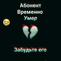 Виктория Тихова