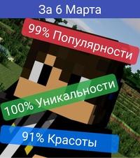 Артём Макарук фото №7