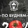 """Сеть ресторанов """"Бакинский Бульвар"""""""