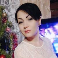 Альбинка Рифкатовна