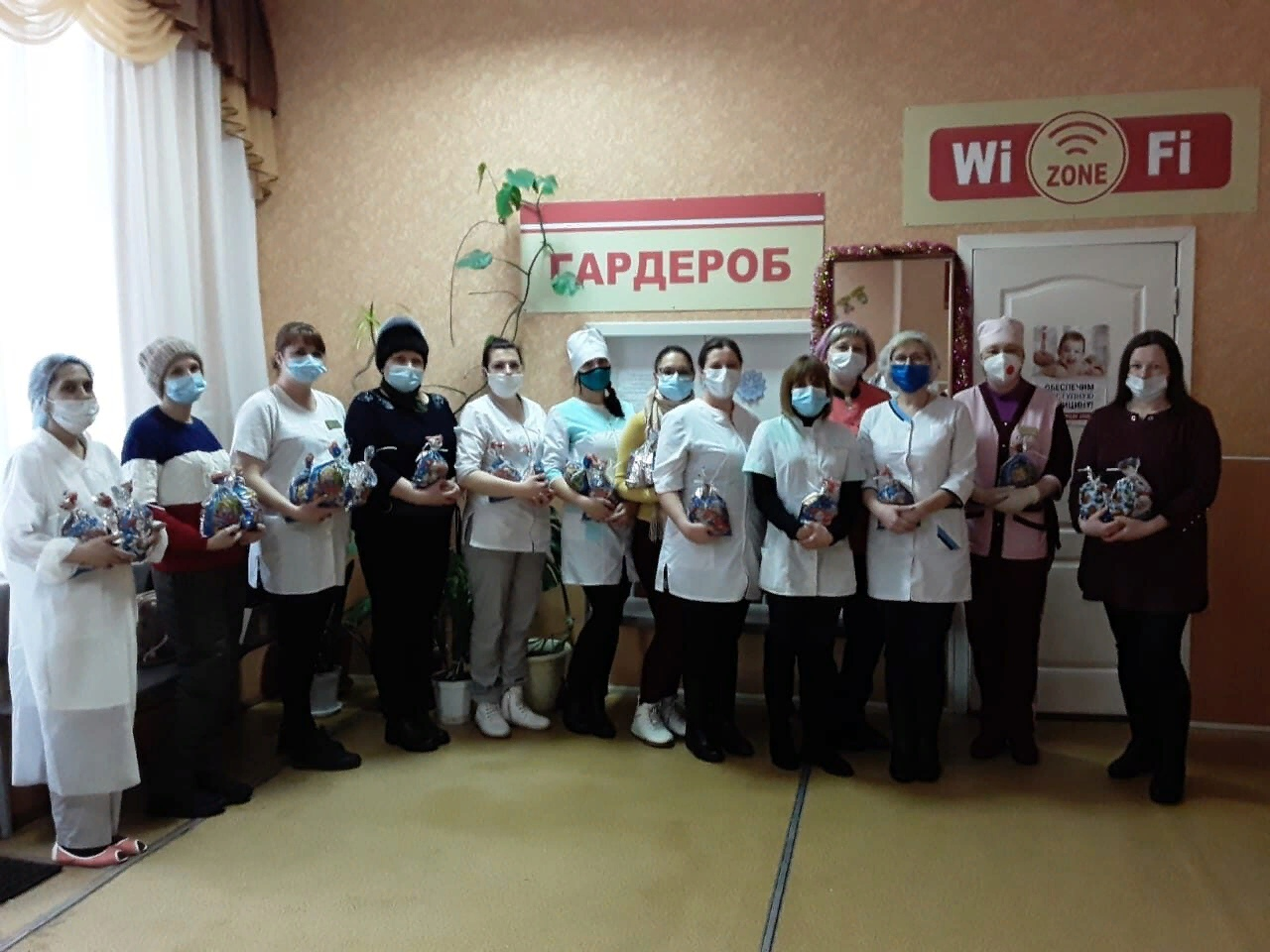 Подарки для детей медработников