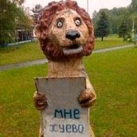 ОксанаПятничук