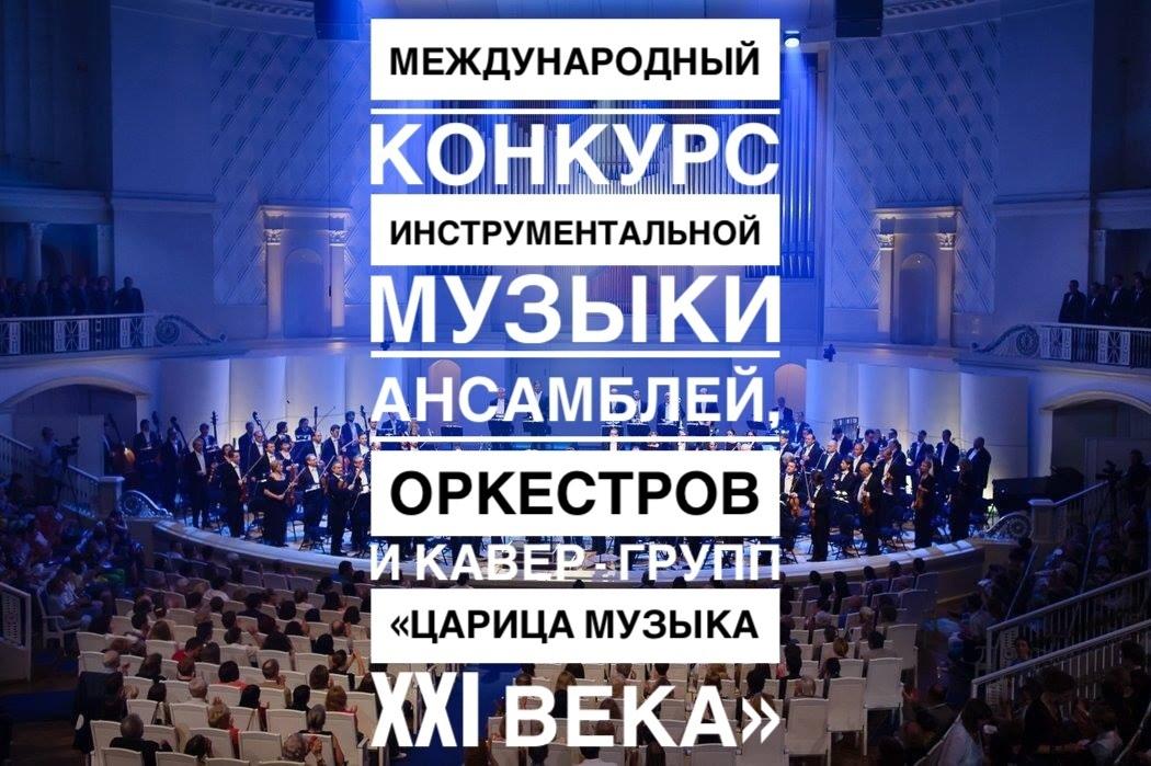 Учащиеся школы искусств Петровска стали лауреатами творческих конкурсов