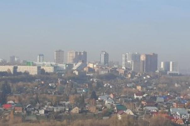 В ближайшие три дня в Новосибирске станет трудно д...