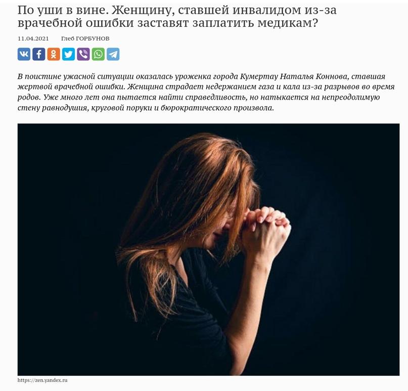 #ПФ_щастье_материнства #ПФ_СМИ #ПФ_насилие #ПФ_мизогиния #ПФ_гинекология #ПФ_роды_материнство