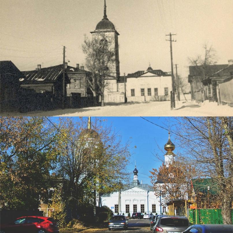 Успенская церковь 1950 г. /2020 г.