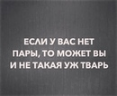 Каменщиков Олег   Москва   3