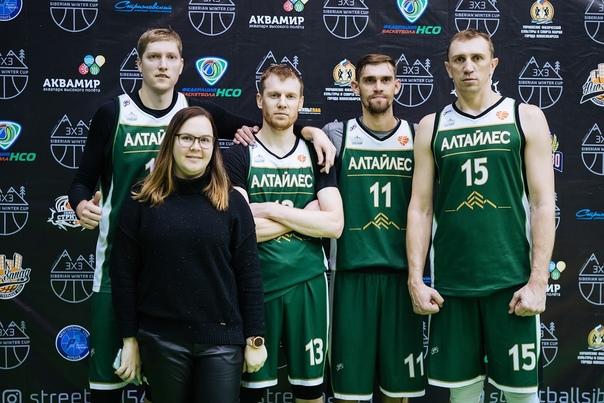 Открытый зимний кубок г.Новосибирс. Баскетбол 3х3