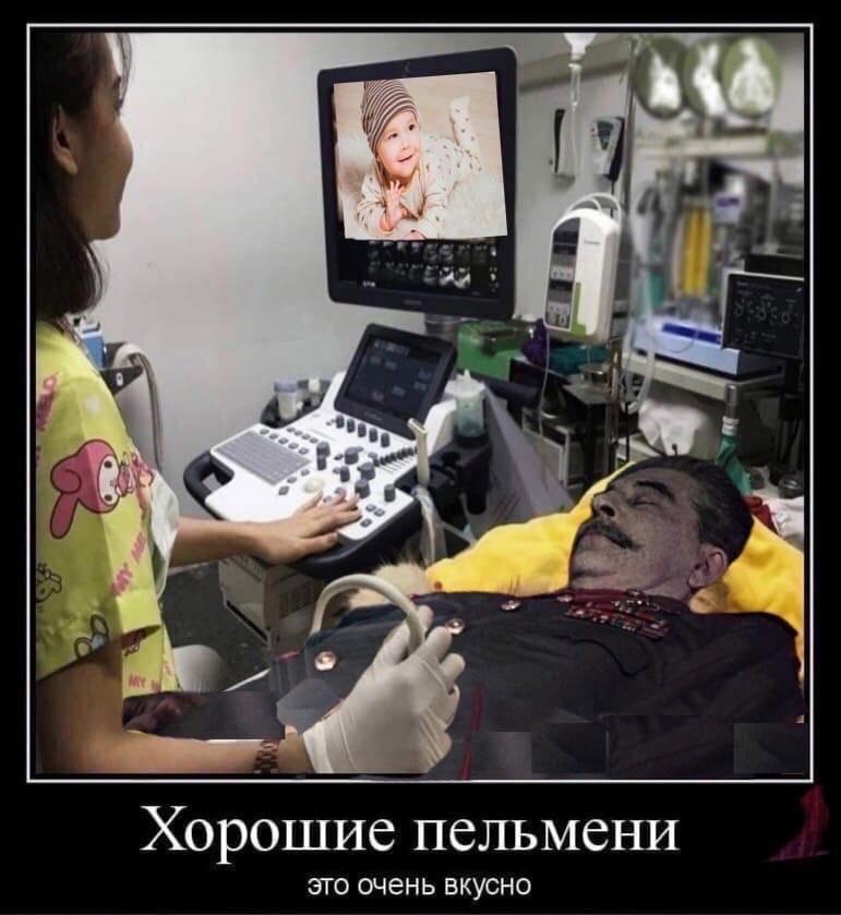 Я русский — мне грустно.