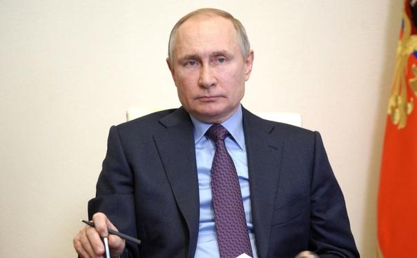 ⚡️ Президент Путин согласился ввести в России с 30...