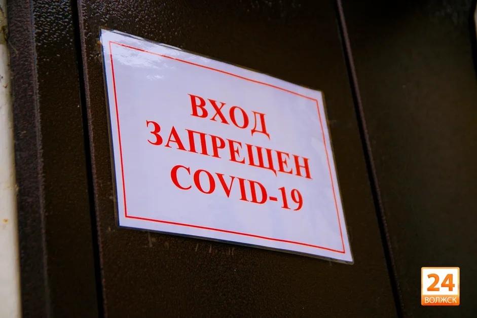 В Волжской ЦГБ с Covid-19 24 пациента