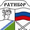 """Детское патриотическое объединение """"Ратибор"""""""