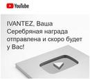 Исаков Иван   Энгельс   48
