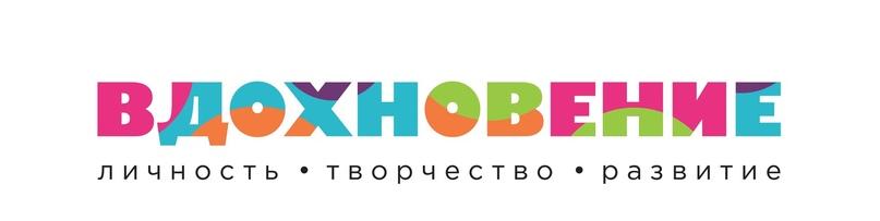 Приглашаем на II Всероссийский детский исполнительский конкурс «Шаг вперёд», изображение №1