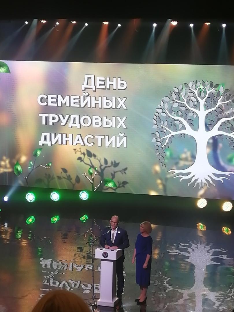 🌺 👏🏻Поздравляем династию Егоровых из деревни Кватчи, ставших победителями конкурса в номинации «За преемственность поколений».