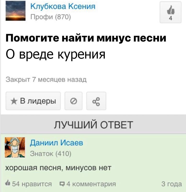 Табак в России