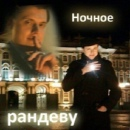 Александр Гвинский фотография #9