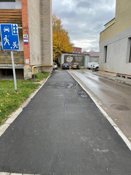 К вопросу ремонта тротуара по ул. Победы 42 в горо...