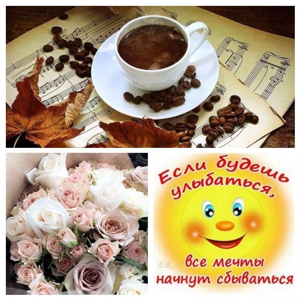 Сегодня — Международный день музыки, Всемирный день улыбки и Международный день кофе