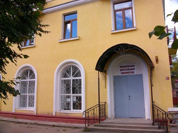 Пикалёвская центральная библиотека заняла третье место среди городских библиотек Ленинградской области в