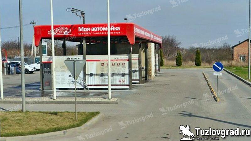 В Новочеркасске сотрудник автомойки напал на своего коллегу и ограбил