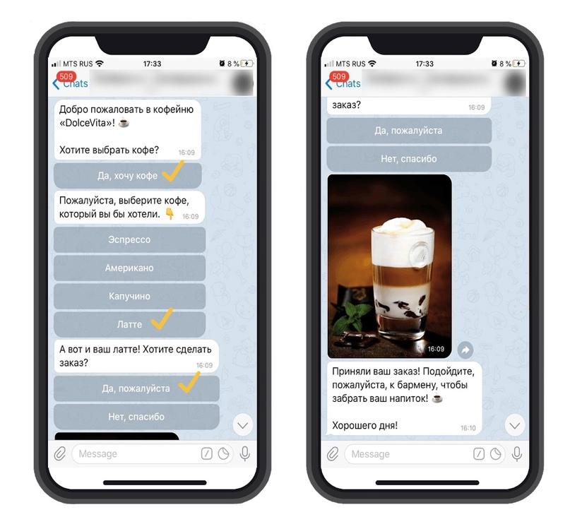 Пример чат-бота для кофейни в Telegram
