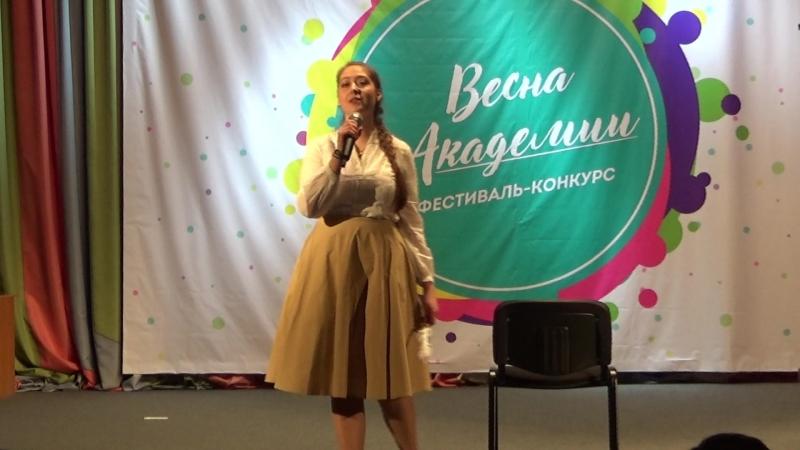 Болкунова Анастасия «Странник» СтудВесна 2018 ХМГМА
