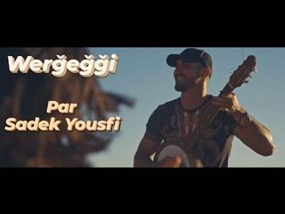 Sadek Yousfi - Wergeggi [Clip Officiel ]