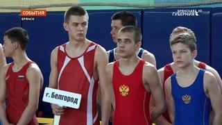 В Брянске стартовал турнир по вольной борьбе памяти Героя России Олега Ермакова