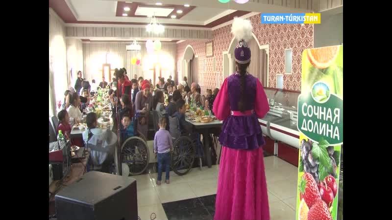 Тұран Түркістан Түркістандағы Жәннат ана мейрамханасында мүгедек жандарына ас берілді