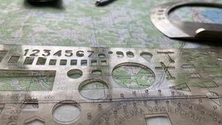 НВП. Военная Топография. Карты. Масштабы. Рельеф. Системы координат.