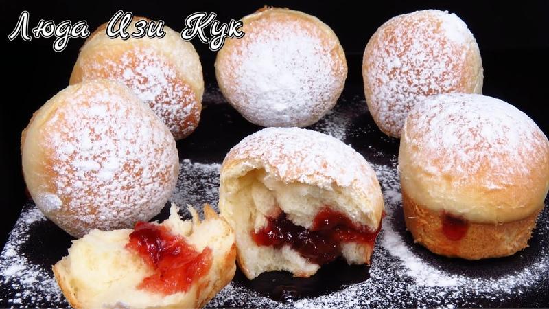 Без жарки Пышные ПОНЧИКИ В ДУХОВКЕ с начинкой Люда Изи Кук пончики рецепт baked donut recipe