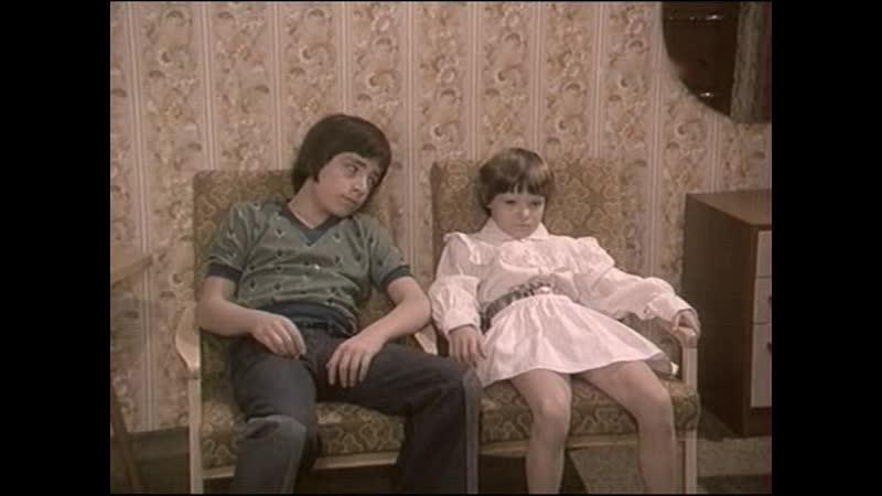 Приключения в каникулы 7 серия Чехословаеия 1978