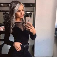 Ксения Долматова