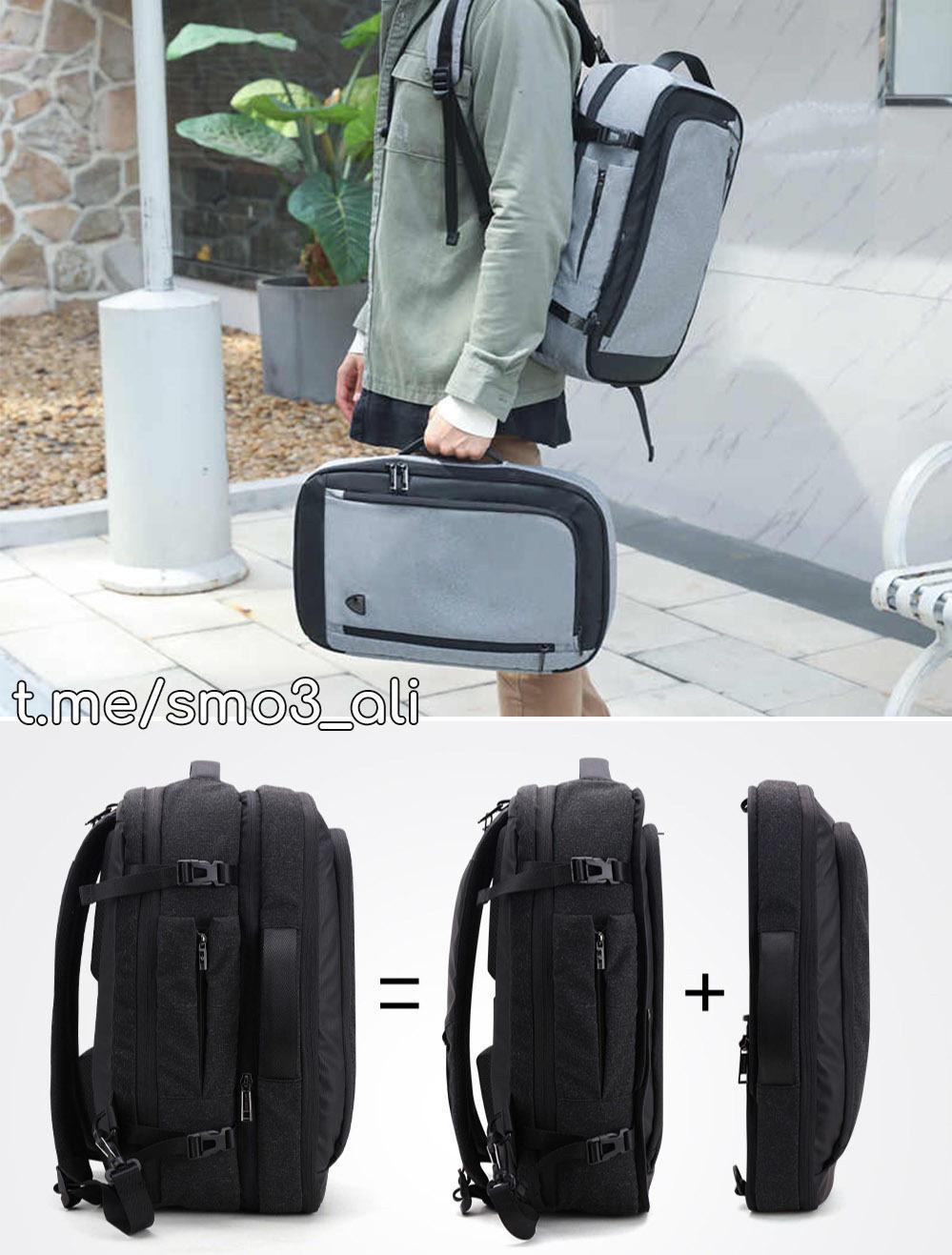 Рюкзак-трансформер -