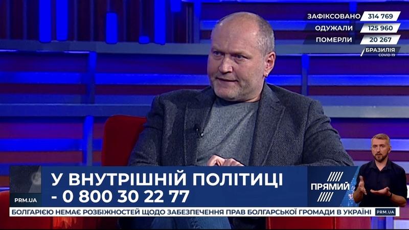 Борислав Береза Зеленський викликає повагу як брехун, а не як президент