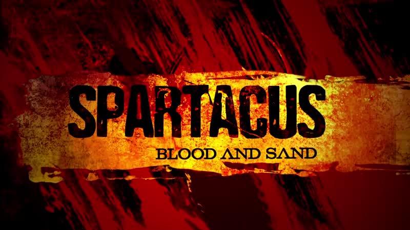 Заставка к сериалу Спартак Кровь и Песок Spartacus Blood and Sand Opening Credits