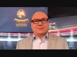Віктор Леоненко запрошу на гру проти Карабаха