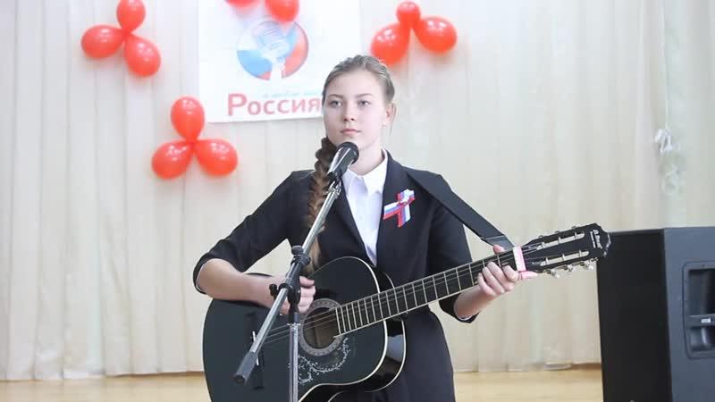 Конкурс патриотической песни Я люблю тебя Россия Ичалковская школа 9 апреля 2019 г
