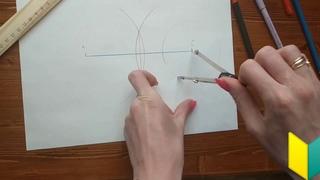 Деление отрезка на 2,4,8 равных частей с помощью циркуля и линейки