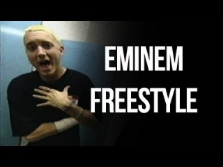 Eminem, Percee P and Cory Dogs - Freestyle Getoe TV